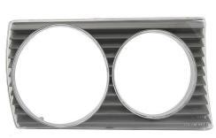 mercedes 300D headlight cover/door